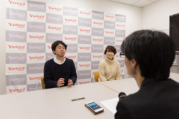 StudioVisit_Yahoo_13
