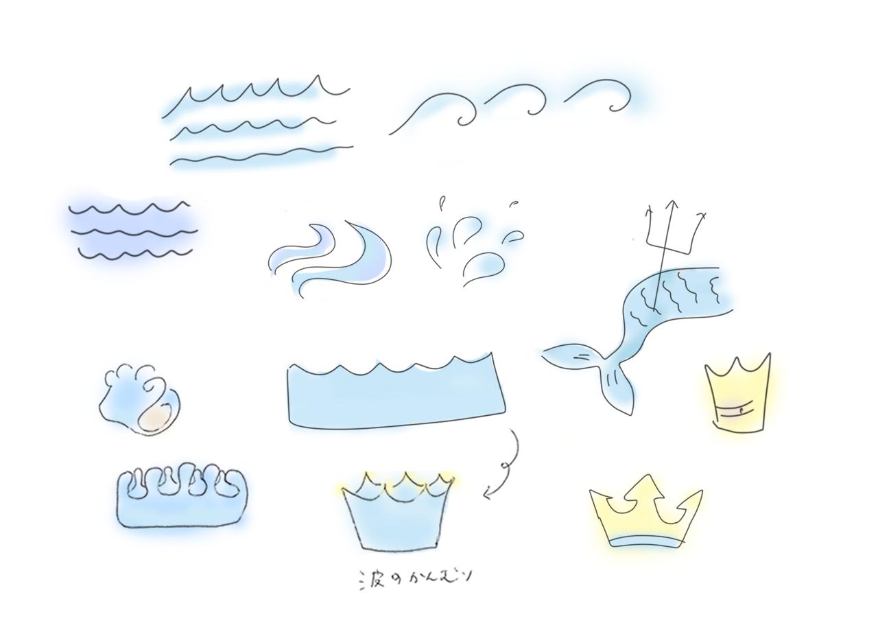 海の和菓子スケッチ_ポセイドン+