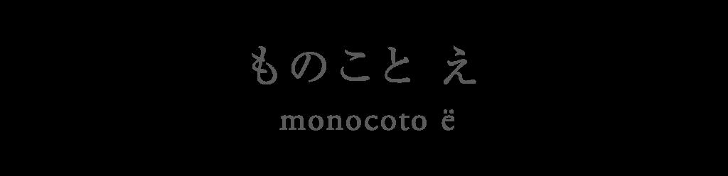 monocoto_e