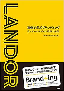LandorBook_0
